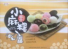 1 x Royal Family Japanese Mixed Mochi Mini Assortment 10.6oz-FREE SHIPPING
