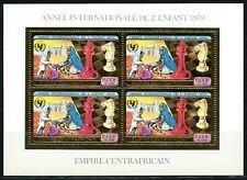 Centre Afrique 1979 Annee ENFANT ECHECS UNICEF Gold Foil MICHEL 613 A 68 euros