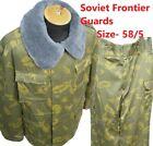 Sz.58-4 XXXL Birch Camo PV KGB Soviet Border guard Winter Jacket Pants USSR