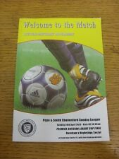 26/04/2015 Chelmsford Sunday League Premier Division Cup Final: Boreham v Heybri