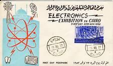 PREMIER JOUR  TIMBRE EGYPTE N° 362 EXPOSITION D'ELECTRONIQUE DU CAIRE