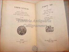 BIBBIA ANTICO TESTAMENTO - LIBER GENESIS 1836 Roma, con Testi in Ebraico