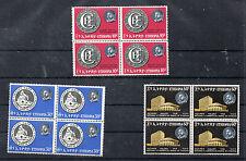 Etiopia Banco Nacional serie del año 1965 (CU-199)