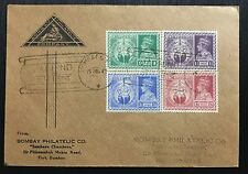 India cover - 1947 King George Victory stamps set canc Independence Day