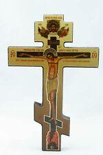 Christian Protection Wooden Wall Cross Настенный Крест Croix En Bois Holz Kreuz