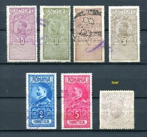 x569 - ROMANIA Lot of (7) REVENUE Stamps. Used. Two PERFINS
