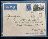 1939 Addis Abeba Ethiopia AOI Airmail Cover to Cairo Egypt