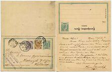 Austria risposta pagata CARD + aggiornato 1903 usato per HOLLAND