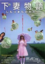 Kamikaze Girls Japanese Chirashi Mini Ad-Flyer Poster 2004 Tetsuya Nakashima