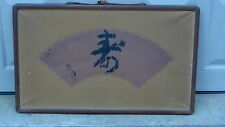 ANTIQUE 19c CHINESE WATERCOLOR&CALIGRAPHY FAN PAINTING ON PAPER SIGNED