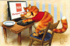 RED CAT ATTENDS ON LINE SHOPPING FROM SAUSAGE MANUFACTURER Modern Russian card