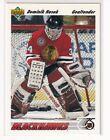 1991-92 Upper Deck Hockey Cards 44