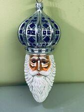 """Patricia Breen Bijoux Noel Santa Blue Silver Onion Dome Glitter #2101 2001 5.5"""""""