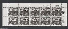 ISRAEL Landscape 469A PLAIN  ZEBULUN  0.65  Plate Block Stamp 13.10.77 / 477626