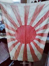 New listing Japanese FlagJapanese ww2