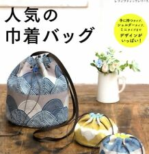 I love to make my own drawstring bags - Japanese Craft Book