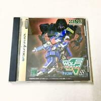 Wolf Fang Sega Saturn Japanese Import SS JP Japan Kuhga Kuuga 2001 Free Ship