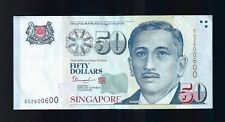 Banknote -Singapore $50 Dollars Portrait series Lucky Number 5GZ 600600 (#111)