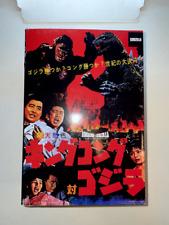 NECA 1962 GODZILLA FIGURE FROM GODZILLA VS. KING KONG FILM