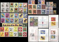 GERMANY Chrismas Seals Weihnachten Tuberculosis Stamps Collection MINT NH