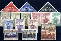 Sellos de España 1930 nº 531/546 Descubrimiento América Nuevos ref. A1