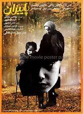 Paeezan پاییزان Amin Tarokh 1987 Persian film poster