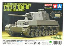 TAMIYA 1:35 KIT CARRO ARMATO JAPANESE ARMY MEDIUM TANK TYPE 5 Chi-Ri  ART 25108