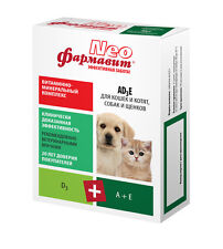 Vitamin complex «Farmavit Neo» AD3E for cats and kittens, dogs and puppies