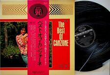 THE BEST OF CANZONE- Japan LP (1973 Vinyl NM) Gigliola Cinquetti/Gianni Nazzaro