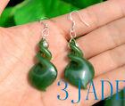 Green+Nephrite+Jade+Double+Twist+Earrings+NZ+Maori+Style+Jewelry+Greenstone
