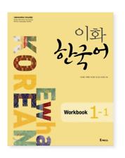 EWHA Korean Workbook 1-1 Korean Language Book With 1cd English Ver 9788973009169