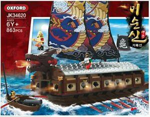 Oxford Block Korea The Turtle Warship JK34622