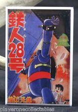 Tetsujin 28 go #30 Cover Fridge / Locker Magnet. Manga. Gigantor