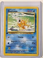 MAGICARPE (Magicarp) 1st Edition FRENCH Vintage Base Pokemon 35/102 NEAR MINT