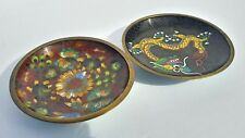 Vintage Chinese Cloisonné 2 Piece Clam Shell Brass Art With Dragon