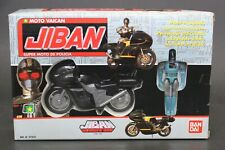 1989 Bandai Jiban sentai space sheriff MOTO VAICAN Mint In Sealed Box MISB VHTF