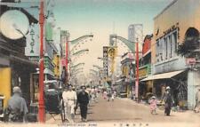 Motomachi-Dori, Kobe, Japan Street Scene ca 1910s Vintage Hand-Colored Postcard