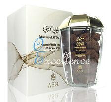 Mamool Qurashi Bakhoor by Abdul Samad al Qurashi - Full 90g Box Oud Incense