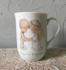 "Vintage Precious Moments Coffee Cup Bride & Groom ""May God Bless You"" 1986 Nice"