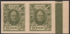 RUSSIA, 1915. Currency C3 Imperf Pair, Double Impression, Mint
