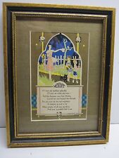 MOTHER MOTTO ART PUB. CO. 1930 PRINT CUSTOM FRAMED WITH GLASS