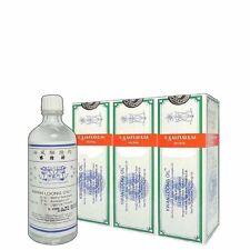 Kwan Loong Oil 15ml - 4 Bouteille L'huile de massage Kwan Loong - 100% naturelle
