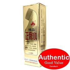 Zheng Gu Shui SUPERB Non-Staining Long lasting 88ml Roll-on (New!)