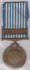 (KM2) 1950's UN Korean service medal