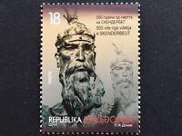 Makedonien Macedonia 2018 Nr. 824 550. Todestag von Skanderbeg Nationalheld