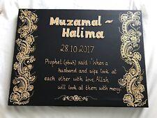 Islamic Personalised Wedding Canvas Silver Nikah Walimah Islamic Art RRP £29.99