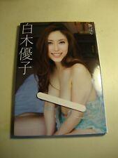 Yuko Shiraki Japanese JAV Idol Gravure Photo Book