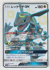 Pokemon Card Sun Moon Ultra Shiny Rayquaza GX 240/150 SSR SM8b Japanese