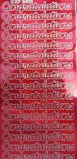 Stickers Holographic Red Congratulations Card Making Scrapbooking