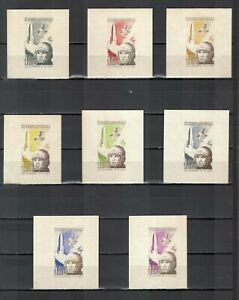 ++ 1961 Space Flights Gagarin 1,8 Nominal in Different Colour Thick Paper